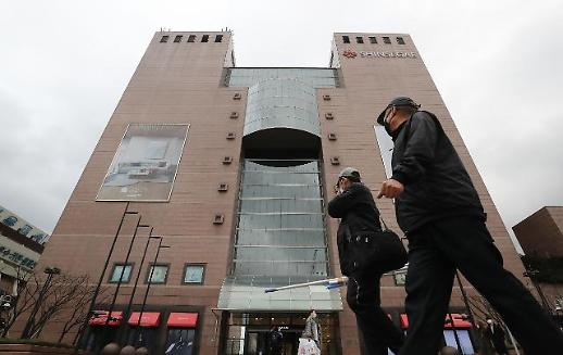 신세계백화점 강남점 25일 조기 폐점…26일 정상 영업