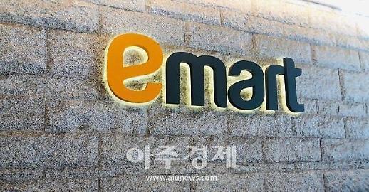 이마트, 서울 마곡지구 부지 8천억에 매각