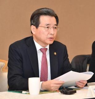 김용범 차관 은행 외화LCR 규제 70%로… 필요시 외환보유액 활용