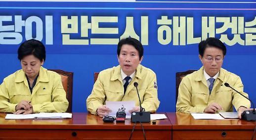 이인영 한국식 방역 세계표준 돼간다…과감한 입국검역 필요