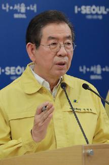 [코로나19]박원순 서울시장 신천지 법인 설립허가 오늘 취소