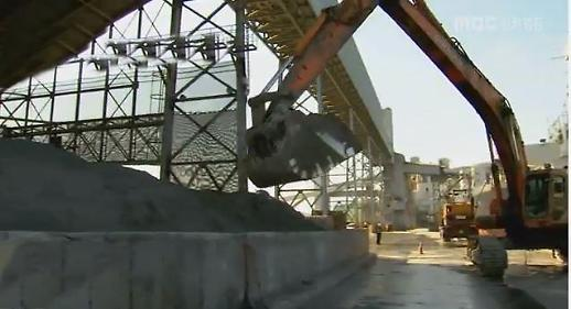 일본산 석탄재 수입 절반 넘게 줄어...2022년까지 석탄재 수입 '제로'