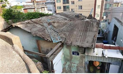 석면 위험 노출 슬레이트 지붕 교체에 최대 771만원 지원