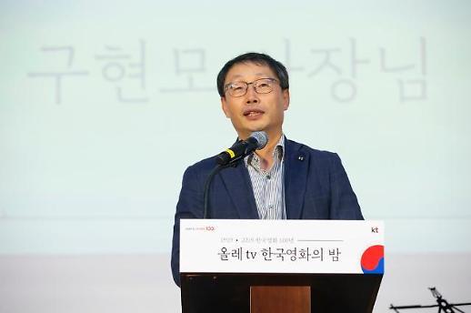 구현모 KT 차기 CEO, 자사주 1억원 규모 장내 매수