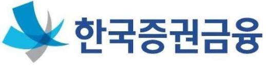 한국증권금융, 증권사에 대한 유동성 지원 확대