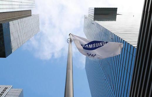 삼성 전자 계열사, 임금협상 타결…전자·디스플레이 나란히 2.5% 합의
