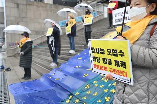 정부 후쿠시마 원전 오염수, 우리 국민 건강에 영향 없어야