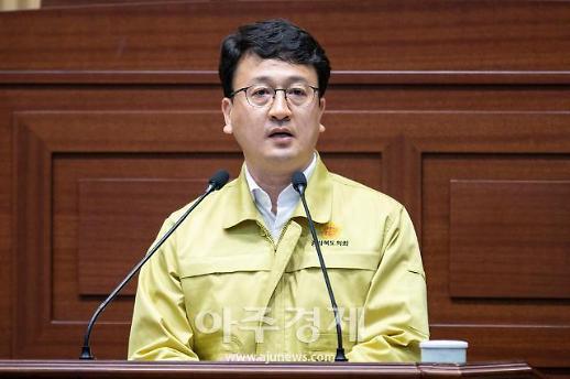김상헌 경북도의원, 모든 경북도민에게 현금 10만원 재난긴급생활비 지급 제안
