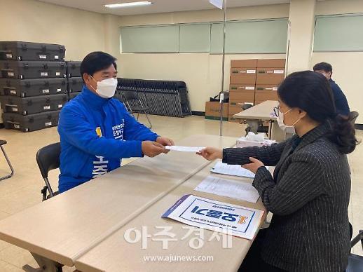 오중기 더민주당 포항 북구 국회의원 후보,  후보 등록 마쳐