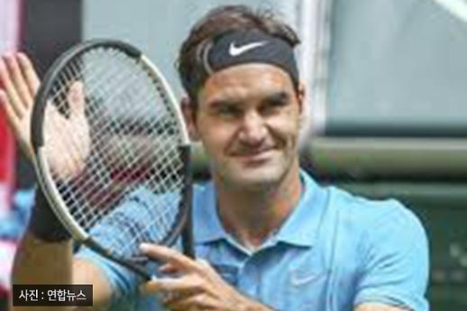 [이슈 PIC] 테니스 황제 스케일 페더러, 코로나19 성금 약 12억 5000만원 기부