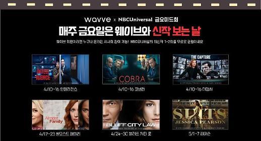 웨이브, NBC유니버설 최신작 인텔리전스 해외드라마 독점 공개