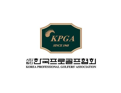 KPGA, 코로나19 확산으로 개막전 무기한 연기