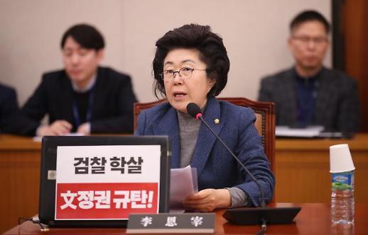 """이은재 의원, 한국경제당 비례 1번…""""따뜻한 엄마 리더십 가져"""""""