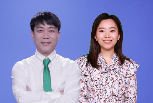수험생과 3수생 격돌…김영환·조혜연 대주배 결승