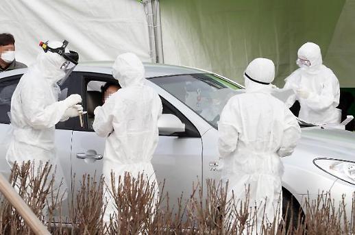 [코로나19] 세종시, 영국서 입국한 2명 확진…부자지간