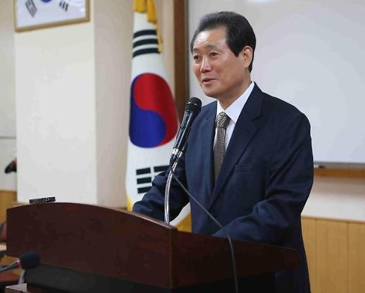 전갑길 전 국회의원, 5차 접전 끝 국기원 이사장 선출