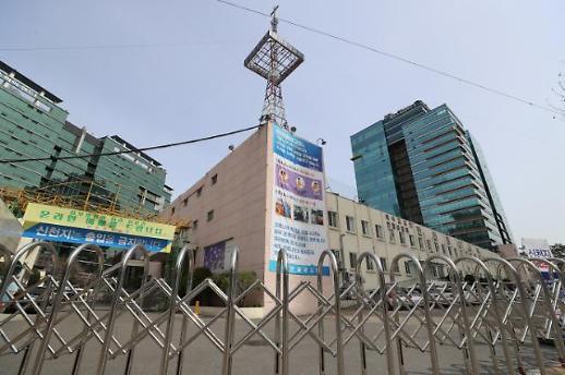 [포토] 폐쇄된 만민중앙교회