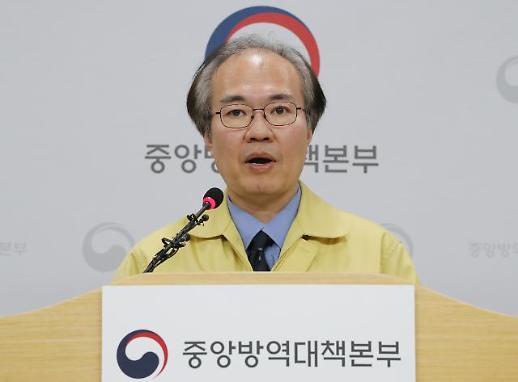 """[코로나19] """"의료인 121명 확진…위중 1명·중증 1명"""""""