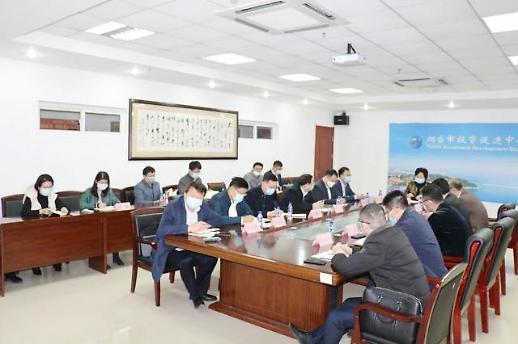 옌타이 자유무역구 투자유치 간담회 열려 [중국 옌타이를 알다(449)]