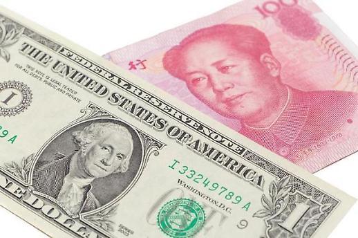 '달러 딜레마' 속 점점 커지는 중국 기축통화 야심