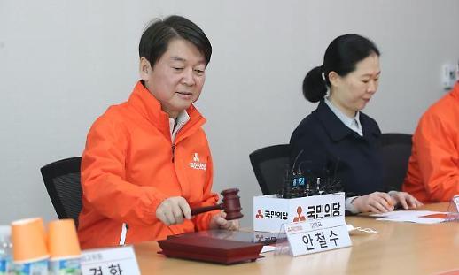 [포토] 의사봉 두드리는 안철수 대표