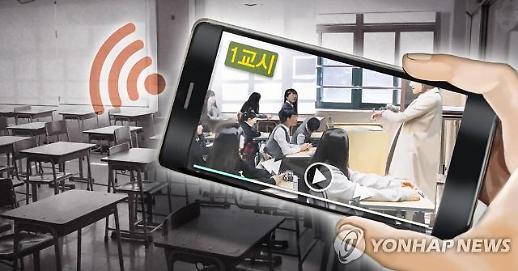 Hàn Quốc, Cổ phiếu của các công ty giáo dục trực tuyến bất ngờ tăng vọt