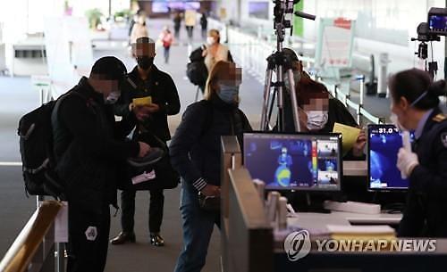 [코로나19] 미국서 온 20대, 입국 일주일 뒤 양성…서울 마포 거주