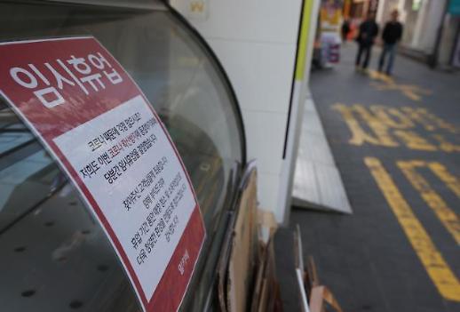 코로나19 충격에 3월 기업심리 또 위축···글로벌 금융위기 수준