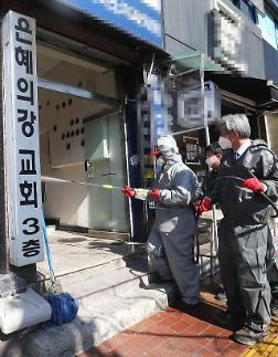 [코로나19] 성남 은혜의강 교회 신도 2명 추가 확진…총 77명