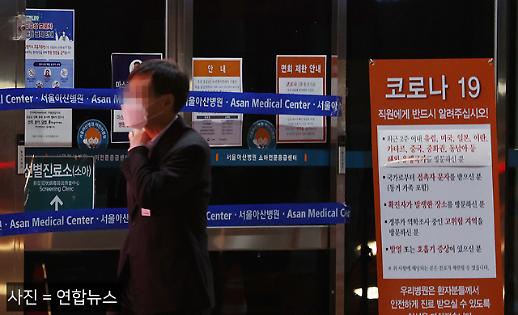 [코로나19 PIC] 9세 확진자 서울아산병원 폐쇄 상황
