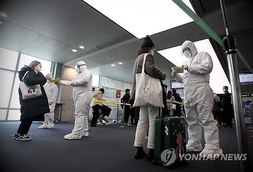 [코로나19]1일부터 입국자 전원 2주간 자가격리…어기면 1년 이하 징역·1000만원 벌금
