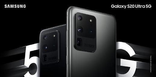 삼성전자, 갤S20 울트라 고용량 모델 6일 국내 출시…가격은 179만원