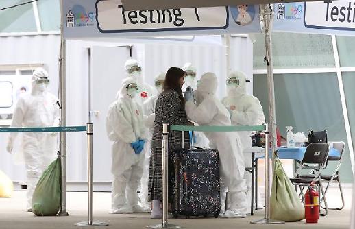 [코로나19] 뉴욕서 입국, 목포 온 간호사 1명 확진