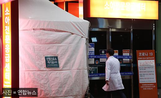 [코로나19]서울 확진자 28명 늘어 478명…아산병원 대응반 가동