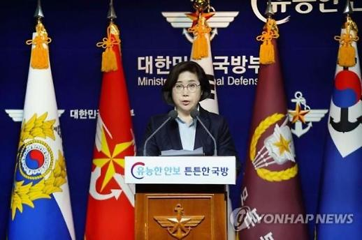 국방부, 주한미군 韓근로자 구제한다며 질문은 사양