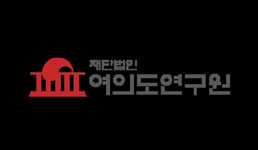 """여의도연구원장 """"통합당, 수도권 50석...지역구 총 130석 예상"""""""