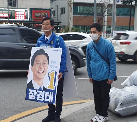 [총선 르포] ②장경태 vs 이혜훈 vs 민병두...엇갈리는 선거 전략