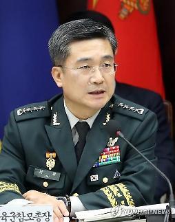육군인권존중센터 개소... 서욱 총장 인권업무 컨트롤타워 강조
