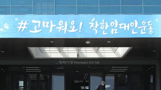 SM삼환기업, 대구 지하상가 132개 점포 임대료 50% 감면