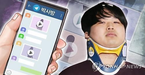 조주빈과 박사방 공동 운영 3명중 2명 검거… 정보 빼돌린 공익요원은 구속영장