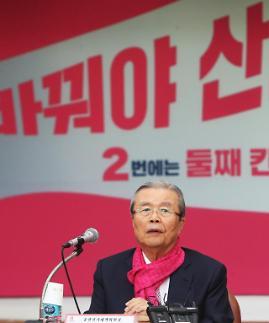 김종인 모든 질서 파괴된 3년…유권자가 응답할 것