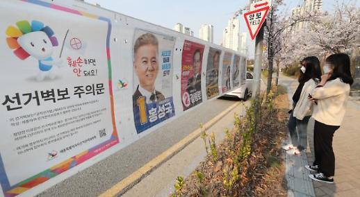 [총선 D-12]  與野 첫 포문 스윙보트 서울…전략도 슬로건도 5당 5색