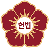 """낙태 헌법불합치 결정 1년… """"국회 논의 이뤄져야"""""""