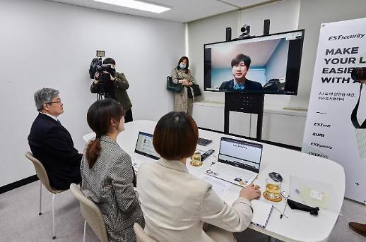 이스트소프트, 2020년 상반기 공채 언택트로 진행... 이재갑 고용노동부 장관도 격려