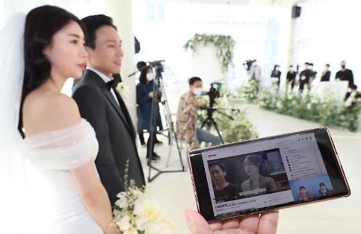 KT, 대구 지역 친지 둔 예비부부 위해 유튜브 라이브 결혼식 열어