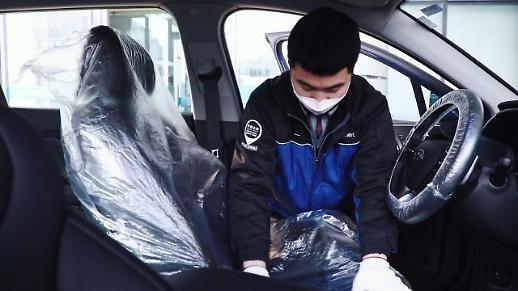 현대차·기아차 중국서 혁신적 고객 안심 프로그램 출시