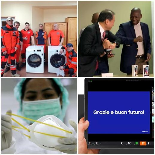 삼성전자, 코로나에 기술 지원·마스크 기부 등 글로벌 원조 손길