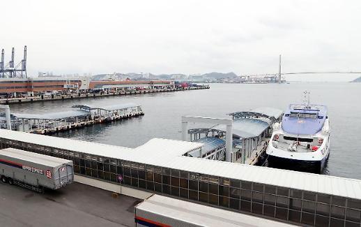 동북아 물류 선점…부산항‧인천공항 자유무역지역 확대