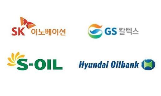 정유업계 석유수입·판매부과금 유예 조치 환영…현금 유동성 개선 도움