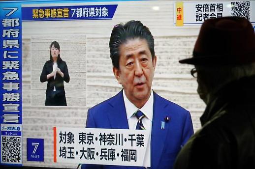 [포토] 우한 봉쇄 해제하는데, 일본은 이제 긴급사태 선언
